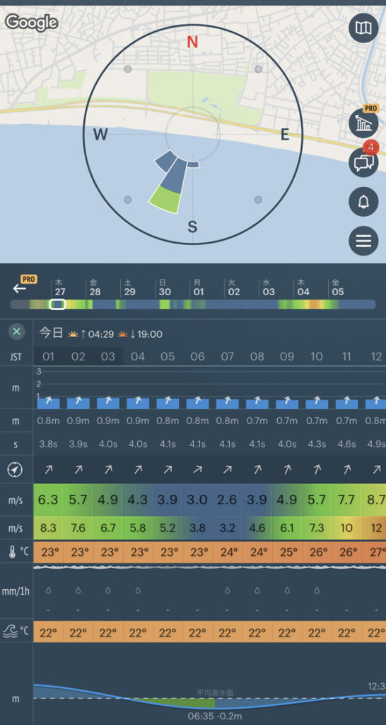 windyアプリ画像